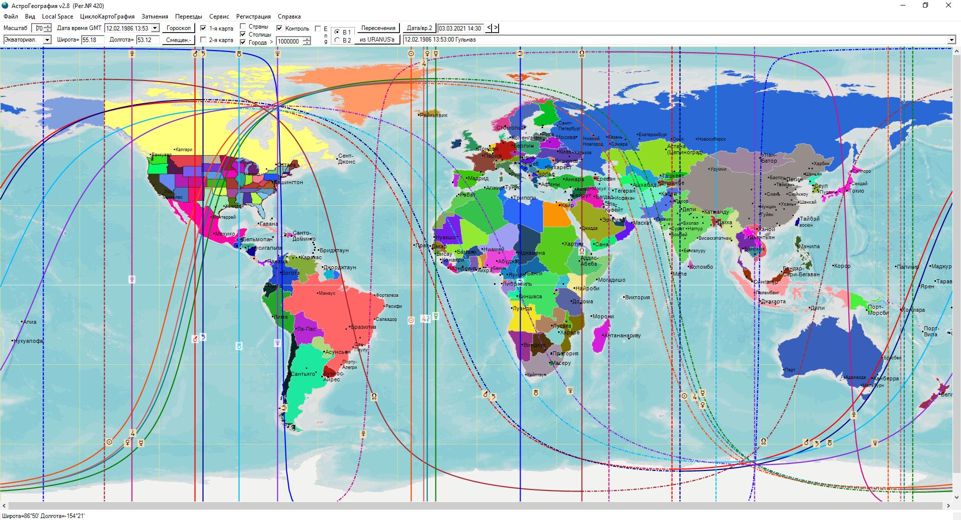 astrogeografiya